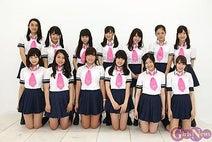 ミスヤングチャンピオンを目指すファイナリスト13名がヤンチャン学園3期生に