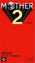 岩田聡がいなければ今の自分はなかった。決してノーと言わない天才プログラマーをマイコン時代から振り返る