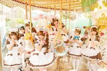 10周年記念! 秋葉原のメイドカフェ「@ほぉ~むカフェ」×「ハローキティ」がコラボ!!