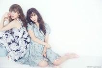 乃木坂46白石麻衣と℃-ute鈴木愛理の2ショットが素敵すぎる