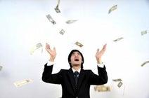 どれくらい貯めてるの? 独身男性の貯蓄額を大発表!