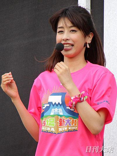 直子 ヤンキー 飯島