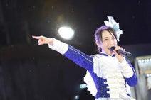 SKE48松井玲奈「これからのSKE48を応援してもらえたら嬉しい」卒業コンサート1日目レポート