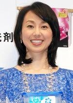 東尾理子、第2子妊娠成功を発表「産科の病院へ通います」