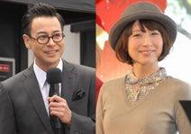 鈴木浩介&大塚千弘が電撃結婚「この夏の共演を機に親しく」