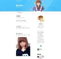 鈴木奈々 最近お気に入りの髪色公開「ハマってます」