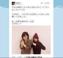 NMB山本彩 写メ会で人気の「五郎丸ポーズ」公開