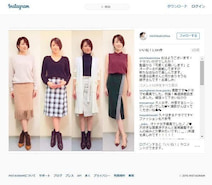 吉瀬美智子 「オトナ女子」役作りの苦戦ポイント告白