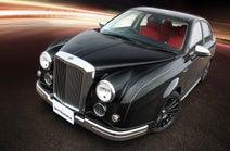 ハイブリッド・レトロ、光岡「リューギ」に15台限定の特別仕様車