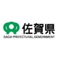 佐賀県、新愛称「九州佐賀国際空港」策定ととも戦略的広報事業実施へ