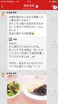 島崎遥香「栄養失調みたい」と自身の激ヤセを告白