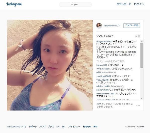 吉木りさ 濡れ髪すっぴん風写真公開で絶賛「天使かと」 - Ameba News ...