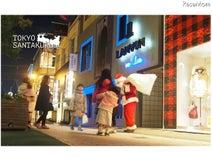 サンタが家にやってくる? 一味違うクリスマスを演出するサービス