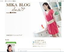 杉崎美香アナ 妊娠5か月を報告、仕事についても言及