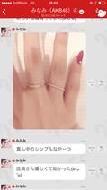 高橋みなみ イヴに佐田真由美ブランドの指輪を自分で購入