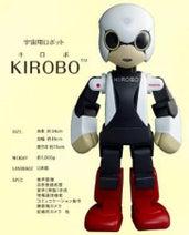 ロボット宇宙飛行士キロボに会える! 日本科学未来館で常設展示へ