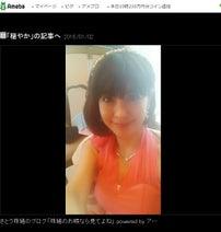 さとう珠緒 43歳になり、熟女ホステス役風?写真公開