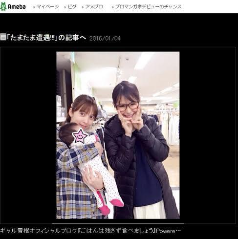 ギャル曽根 すっぴんの中山エミリ公開「綺麗すぎ」 - Ameba News ...