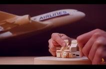 シンガポール航空、紙でA380再現