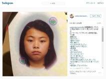 渡辺直美 10歳の頃の写真公開「変わってない」「可愛い」と話題