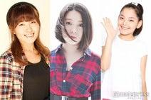 名プロデューサーが選んだ実力派!「No.1歌姫決定戦」追加募集合格者が決定