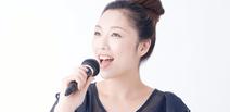 歌うことって、医学的にも健康にいいらしい!? その意外な効果とは?