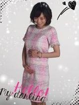 釈由美子 初めての胎動に涙したことを報告「愛おしいぽこぽこ」
