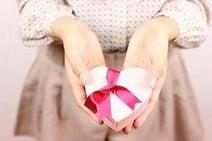 彼氏の「結婚願望ある/なし」はバレンタインデーに分かる? 結婚願望ある男性の反応まとめ