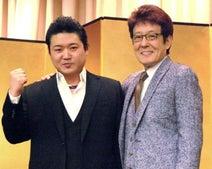 舟木一夫、新人演歌歌手・村木弾を激励「いろんな歌を歌っていける」