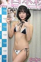20歳になった西永彩奈「無理やり服を脱がされて…」乱暴に扱われるシーンも
