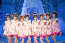 16時を境に変身するアイドル 放課後プリンセスがイルミ点灯式&ライブ開催