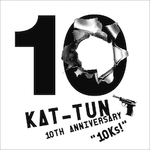 KAT-TUN、5月から充電期間へ 亀梨和也「解散ではなく、将来、未来のため」