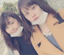 有村架純、新井ゆうこと姉妹2ショット  「奇跡の1枚!」とネット上で反響
