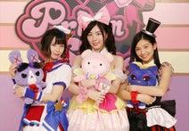 SKE48新曲がアニメ映画『プリパラ』主題歌 珠理奈らコスプレ披露