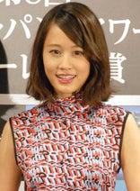 前田敦子、『マッドマックス』に「こんなに興奮したの初めて」 ブルーレイ大賞受賞式に登場