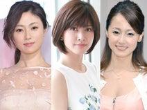 内田有紀、広末涼子、深田恭子…最近歌わなくなった女優たち