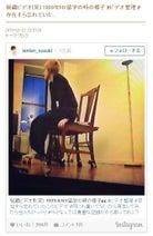 鈴木蘭々 99年NY留学時の秘蔵ビデオ公開「当人もびっくり」