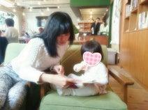 大堀恵 小島瑠璃子と娘が遊ぶ写真公開「本当に大切な人」