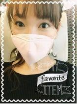 保田圭 8000円の最強マスクを着けた姿公開、小顔に驚く声も