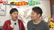 遠藤要 エハラマサヒロと生放送中に酒飲み過ぎ、マネにガチ説教