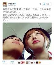 菊地亜美 中居正広撮影、井森美幸と鼻の穴2ショット公開