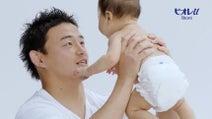 五郎丸、お風呂で父親の顔を披露 赤ちゃんの肌と自分の肌が同じ、にびっくり