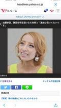 加藤紗里が311で色々考え、報道で使われた自分のひどい写真公開