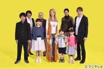 加藤清史郎、寺田心ら子役スターが芦田愛菜ときょうだいに