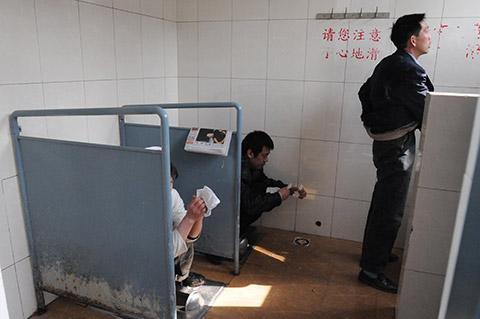 トイレ 盗撮 無修正 和式