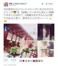 藤田ニコル 片思いのバトシンと雑誌で結婚ドレス姿