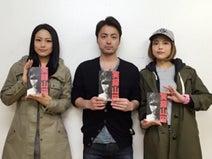 山田孝之 『実録山田』PRで姉2人と那覇集合、3ショット公開