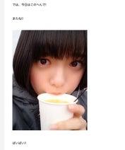 欅坂46平手友梨奈がCDデビュー前にソロ活動連発を報告