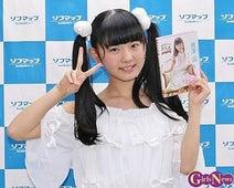 アイドルグループ「原宿物語」倉澤遥が新作DVD「競泳水着のシーンは素に近いです」