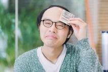 「マイナス金利」で本当に預金が減っちゃう!? 絶対に使ってはいけない取引2つ